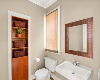 Photo 25: 1214 Hampshire Rd in : OB South Oak Bay House for sale (Oak Bay)  : MLS®# 879003