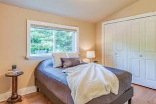 Photo 29: 4246 Gordon Head Rd in : SE Arbutus House for sale (Saanich East)  : MLS®# 864137