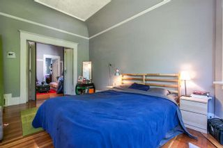 Photo 9: 1354 E 18TH AVENUE in Vancouver: Knight House for sale (Vancouver East)  : MLS®# R2067453
