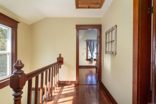 Photo 13: 2339 Dowler Pl in : Vi Central Park House for sale (Victoria)  : MLS®# 857225