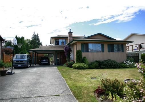 FEATURED LISTING: 817 Killdonan Road Victoria