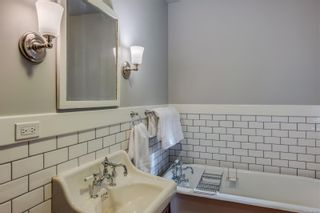 Photo 10: 231 St. Andrews St in : Vi James Bay House for sale (Victoria)  : MLS®# 856876