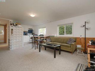 Photo 20: 3321 Keats St in VICTORIA: SE Cedar Hill House for sale (Saanich East)  : MLS®# 838417