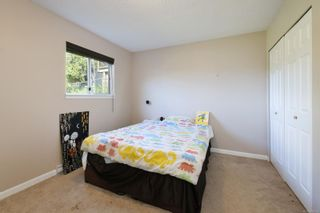 Photo 10: 3944 Rainbow St in : SE Swan Lake House for sale (Saanich East)  : MLS®# 876629
