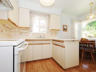 Photo 8: 3807 Merriman Dr in : SE Cedar Hill House for sale (Saanich East)  : MLS®# 854201