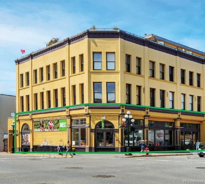 Main Photo: 1450 Government St in Victoria: Vi Downtown Retail for sale : MLS®# 887984