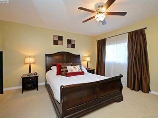 Photo 9: 4901 Maxine Lane in VICTORIA: SE Cordova Bay House for sale (Saanich East)  : MLS®# 767062