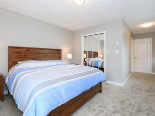 Photo 16: 3 4525 Wilkinson Rd in : SW Royal Oak Row/Townhouse for sale (Saanich West)  : MLS®# 876989