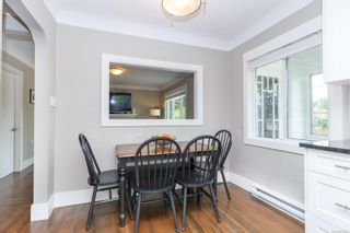 Photo 10: 555 Kenneth St in : SW Glanford House for sale (Saanich West)  : MLS®# 872541