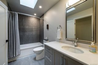Photo 28: 1057 Losana Pl in : CS Brentwood Bay House for sale (Central Saanich)  : MLS®# 876447
