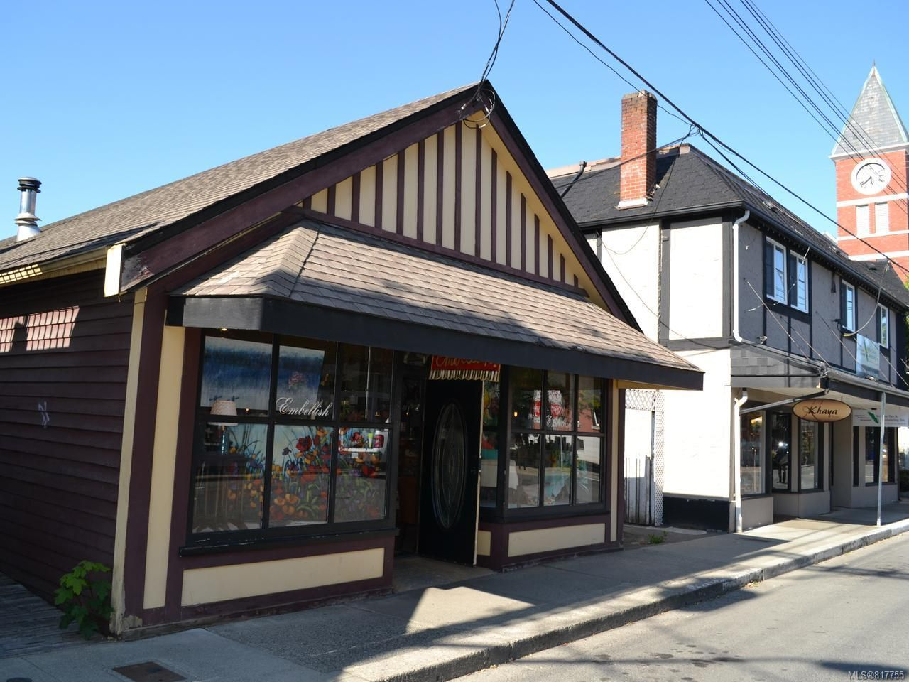 Main Photo: 115 Kenneth St in DUNCAN: Du West Duncan Mixed Use for lease (Duncan)  : MLS®# 817755