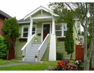 Main Photo: 1507 W 68TH AV in Vancouver: S.W. Marine House for sale (Vancouver West)  : MLS®# V593616