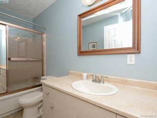 Photo 16: 1279 Lidgate Crt in VICTORIA: SW Strawberry Vale House for sale (Saanich West)  : MLS®# 811754
