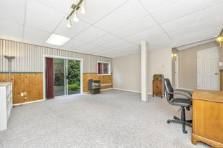 Photo 30: 8574 Kingcome Cres in : NS Dean Park House for sale (North Saanich)  : MLS®# 887973
