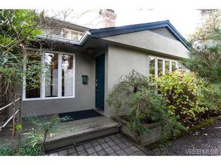 Photo 1: 1759 Kisber Ave in VICTORIA: SE Mt Tolmie House for sale (Saanich East)  : MLS®# 716323