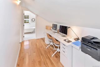 Photo 19: 3346 Linwood Ave in Saanich: SE Maplewood House for sale (Saanich East)  : MLS®# 843525