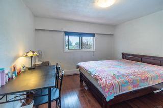 Photo 12: 1871 Elmhurst Pl in : SE Gordon Head House for sale (Saanich East)  : MLS®# 874817