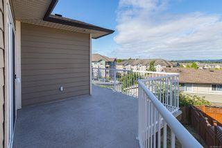Photo 37: 4020 Rainbow St in Saanich: SE High Quadra House for sale (Saanich East)  : MLS®# 882323