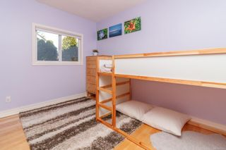 Photo 24: 212 Obed Ave in : SW Gorge House for sale (Saanich West)  : MLS®# 872241