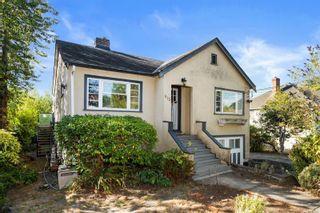 Photo 23: 913 Darwin Ave in : SW Gateway House for sale (Saanich West)  : MLS®# 886230