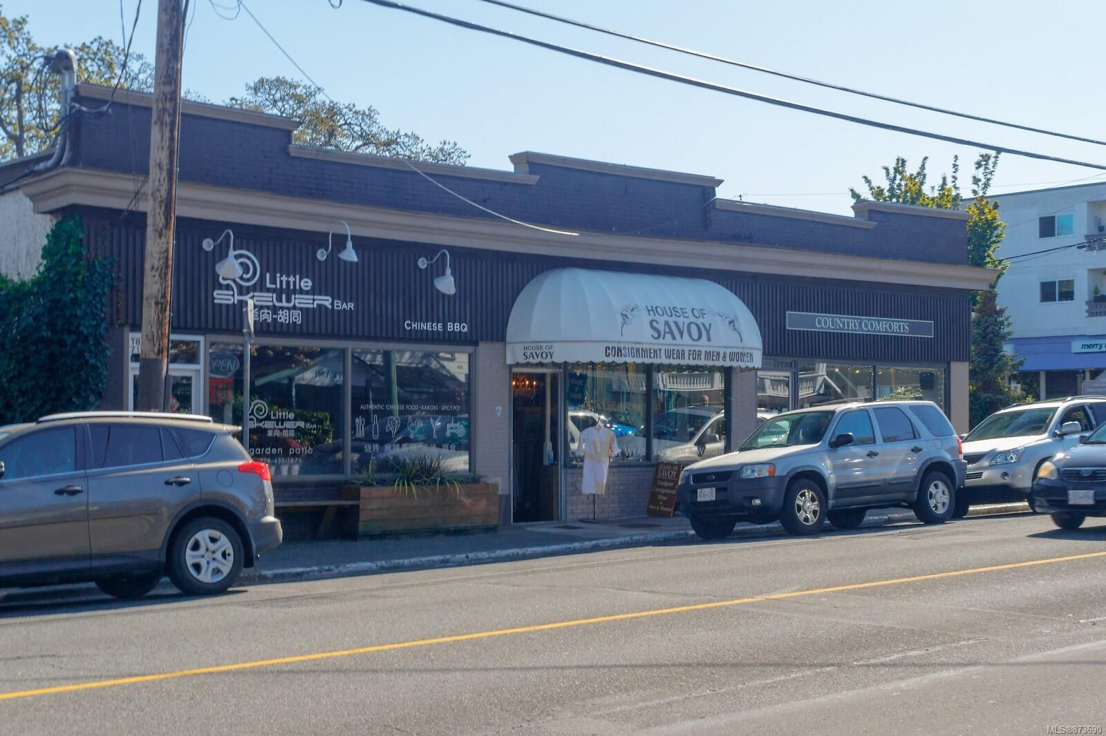 Main Photo: 1867 Oak Bay Ave in : Vi Fairfield East Retail for sale (Victoria)  : MLS®# 873690
