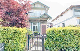 Photo 21: 5490 NORFOLK Street in Burnaby: Central BN 1/2 Duplex for sale (Burnaby North)  : MLS®# R2577265