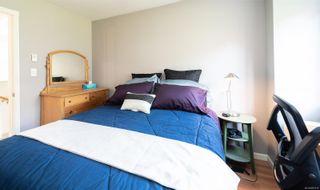 Photo 13: 4 906 Admirals Rd in : Es Gorge Vale Row/Townhouse for sale (Esquimalt)  : MLS®# 865916