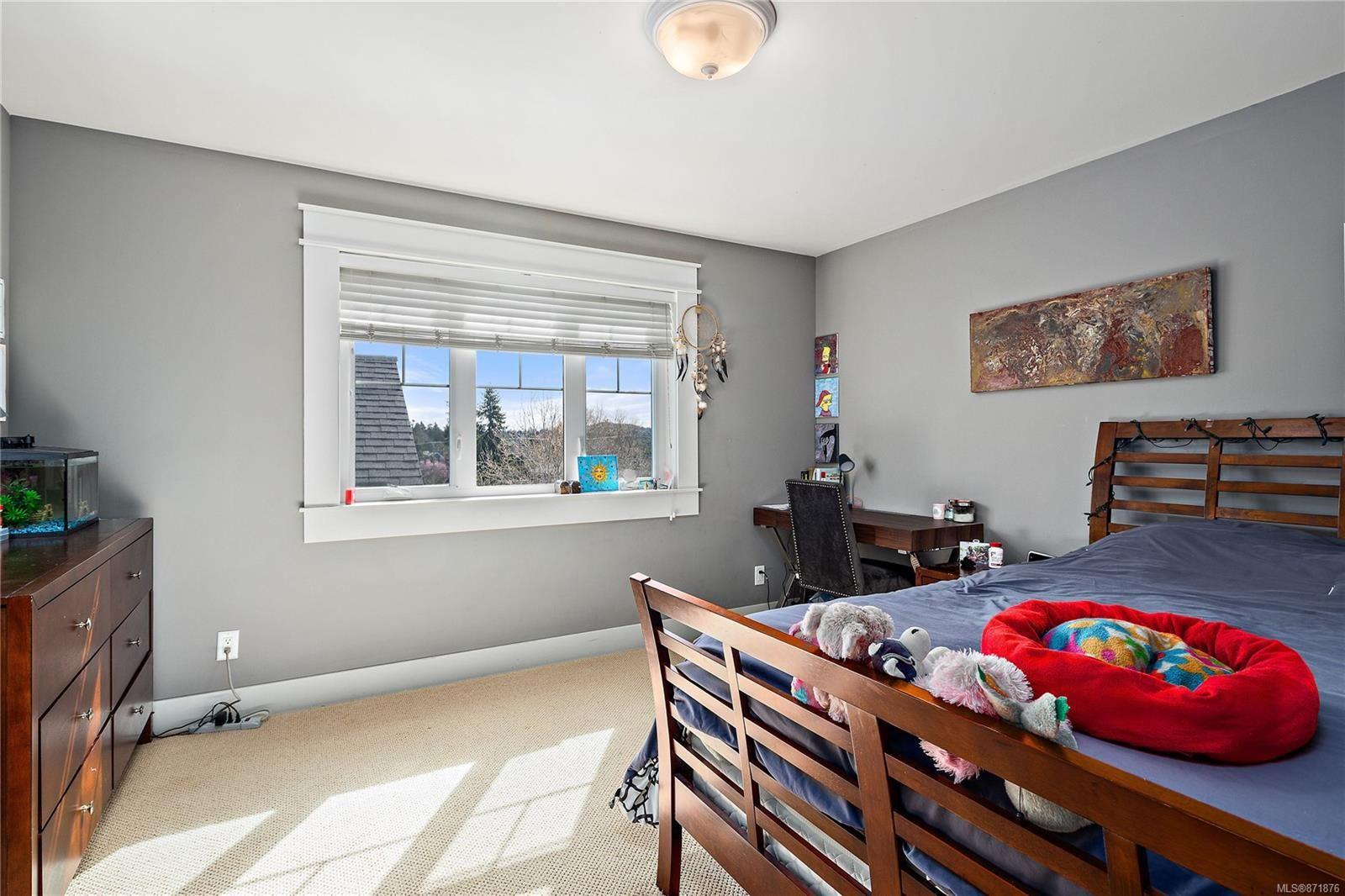 Photo 32: Photos: 4420 Wilkinson Rd in : SW Royal Oak House for sale (Saanich West)  : MLS®# 871876