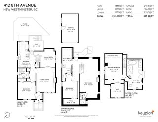 """Photo 2: 412 EIGHTH Avenue in New Westminster: GlenBrooke North House for sale in """"GlenBrook North"""" : MLS®# R2555470"""