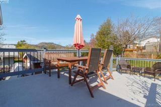 Photo 30: 1690 Kenmore Rd in VICTORIA: SE Gordon Head House for sale (Saanich East)  : MLS®# 810073