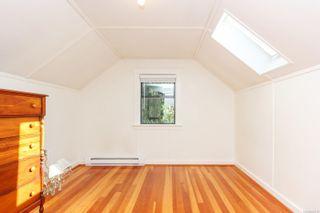 Photo 31: 6804 3rd St in : Du Honeymoon Bay House for sale (Duncan)  : MLS®# 854119