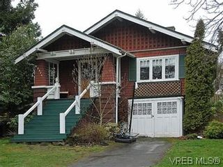 Photo 1: 2974 Wascana St in VICTORIA: SW Gorge House for sale (Saanich West)  : MLS®# 572474