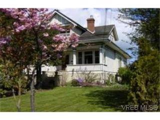 Photo 1:  in VICTORIA: SW Tillicum House for sale (Saanich West)  : MLS®# 363005