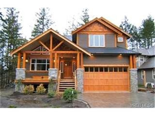 Photo 1: 3590 Castlewood Rd in VICTORIA: Co Latoria House for sale (Colwood)  : MLS®# 421924
