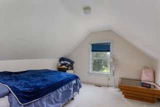 Photo 15: 630 3rd Ave in : Du Ladysmith House for sale (Duncan)  : MLS®# 874526
