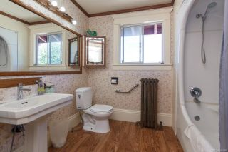 Photo 21: 3597 Cedar Hill Rd in Saanich: SE Cedar Hill House for sale (Saanich East)  : MLS®# 851466
