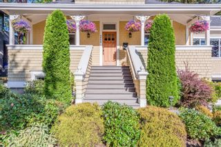 Photo 2: 4246 Gordon Head Rd in : SE Arbutus House for sale (Saanich East)  : MLS®# 864137