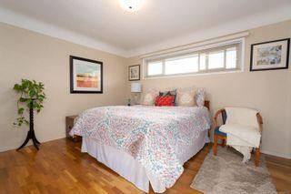 Photo 6: 861 Kindersley Rd in : Es Esquimalt House for sale (Esquimalt)  : MLS®# 888123