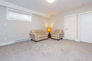 Photo 37: 3253 Doncaster Dr in : SE Cedar Hill House for sale (Saanich East)  : MLS®# 870104