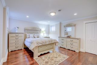 Photo 36: 7488 GOVERNMENT Road in Burnaby: Government Road House for sale (Burnaby North)  : MLS®# R2579706
