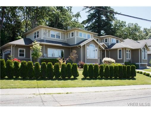 Main Photo: 4041 Braefoot Rd in VICTORIA: SE Mt Doug House for sale (Saanich East)  : MLS®# 642638