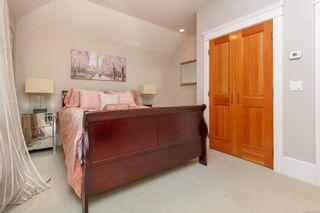 Photo 29: 1225 Lavinia Lane in Saanich: SE Cordova Bay House for sale (Saanich East)  : MLS®# 862349