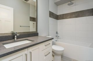 Photo 18: 455 Silver Mountain Dr in : Na South Nanaimo Half Duplex for sale (Nanaimo)  : MLS®# 863967