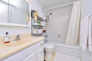 Photo 17: 203 1537 Morrison St in Victoria: Vi Jubilee Condo for sale : MLS®# 870633