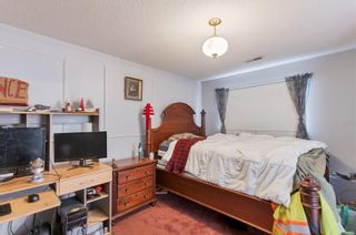 Photo 18: 330 Niluht Rd in : CR Campbell River Central House for sale (Campbell River)  : MLS®# 866506