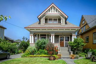 Photo 1: 122 South Turner St in : Vi James Bay House for sale (Victoria)  : MLS®# 646715