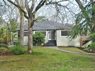 Photo 1: 3511 Salsbury Way in VICTORIA: SE Cedar Hill House for sale (Saanich East)  : MLS®# 662189