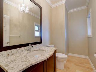 Photo 20: 1500 Mt. Douglas Cross Rd in : SE Mt Doug House for sale (Saanich East)  : MLS®# 877812