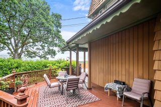 Photo 28: 3580 Cedar Hill Rd in : SE Cedar Hill House for sale (Saanich East)  : MLS®# 884093
