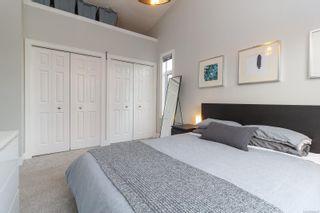 Photo 11: 401 76 W Gorge Rd in Saanich: SW Gorge Condo for sale (Saanich West)  : MLS®# 864042